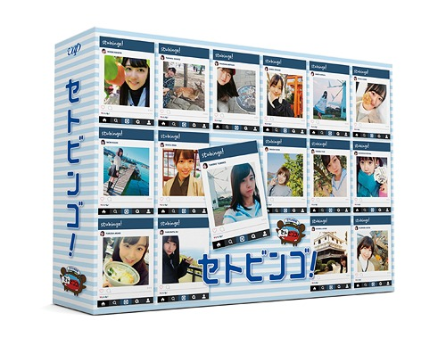 STU48のセトビンゴ! DVD-BOX [初回生産限定][DVD] / バラエティ (STU48)