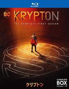 クリプトン <シーズン1> ブルーレイ コンプリート・ボックス[Blu-ray] / TVドラマ