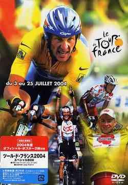 セール 登場から人気沸騰 宅配便送料無料 送料無料選択可 ツール ド フランス2004 スポーツ DVD スペシャルBOX