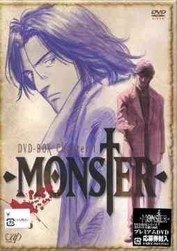 MONSTER DVD-BOX Chapter1[DVD] / アニメ
