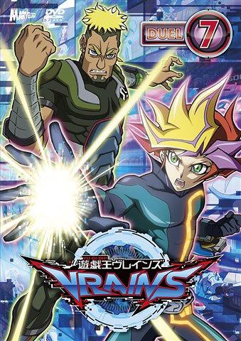 遊☆戯☆王VRAINS DUEL-6[DVD] / アニメ