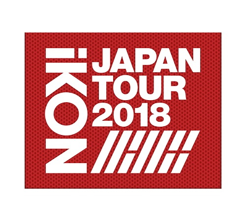 iKON JAPAN TOUR 2018 [2Blu-ray+2CD/初回生産限定版][Blu-ray] / iKON