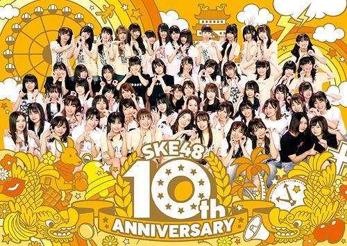 メール便利用不可 SKE48 10th 爆買いセール Blu-ray 百貨店 ANNIVERSARY