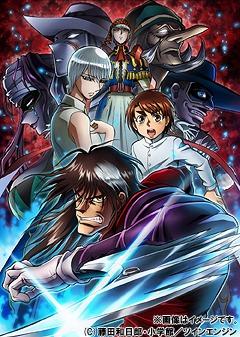 TVアニメ「からくりサーカス」 Blu-ray BOX vol.1[Blu-ray] / アニメ