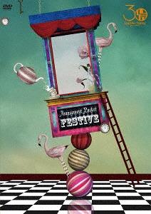 "SING LIKE TALKING 30th Anniversary Live Amusement Pocket ""FESTIVE"" [2DVD+3CD][DVD] / SING LIKE TALKING"
