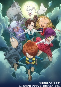 ゲゲゲの鬼太郎 (第6作) Blu-ray BOX 4[Blu-ray] / アニメ