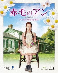 赤毛のアン コンプリートBlu-ray BOX[Blu-ray] / 洋画