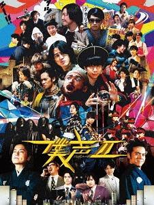 セカイ系バラエティ 僕声シーズン2 DVD-BOX[DVD] / バラエティ