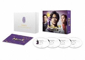 トレース~科捜研の男~ Blu-ray BOX[Blu-ray] / TVドラマ