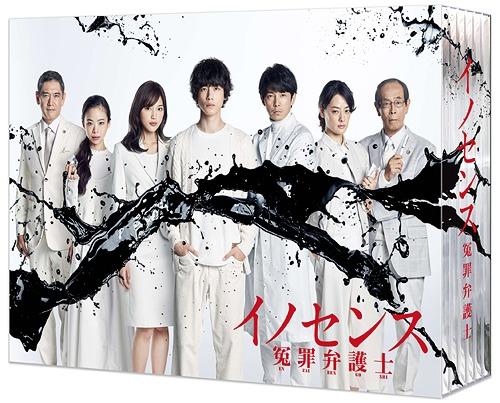 イノセンス 冤罪弁護士 DVD-BOX[DVD] / TVドラマ