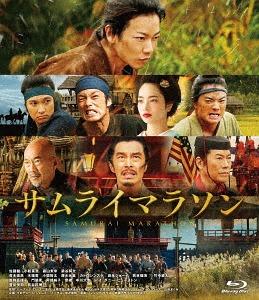 【送料無料選択可】 サムライマラソン スタンダード・エディション[Blu-ray] / 邦画