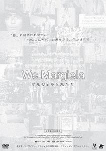 送料無料選択可 国際ブランド We Margiela DVD 洋画 新発売 マルジェラと私たち