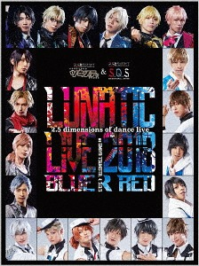 【DVD】LUNATIC LIVE 2018 ver BLUE & RED[DVD] / Six Gravity、Procellarum、SolidS