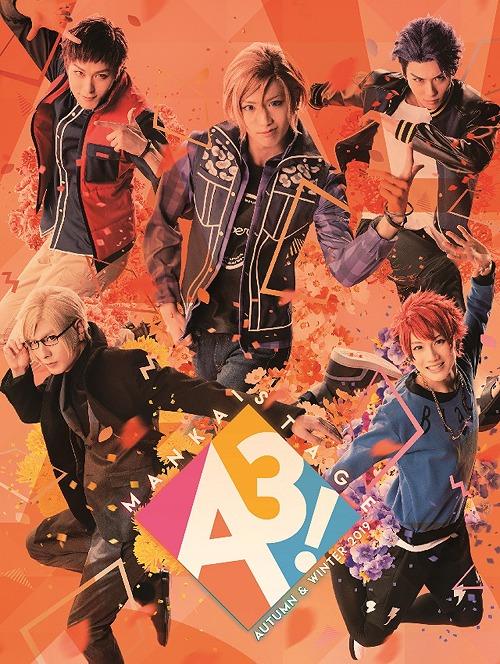 MANKAI STAGE『A3!』 ~AUTUMN&WINTER2019~ [初演特別限定版][DVD] / 舞台