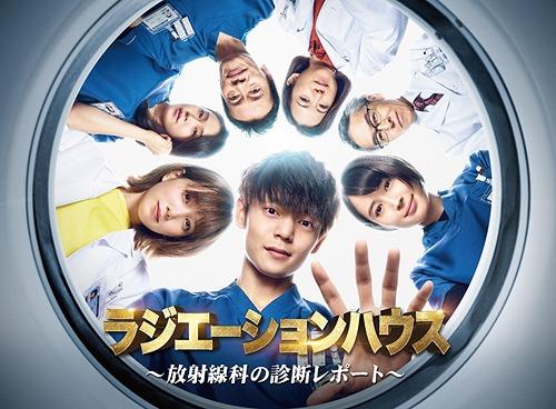 ラジエーションハウス~放射線科の診断レポート~ DVD-BOX[DVD] / TVドラマ
