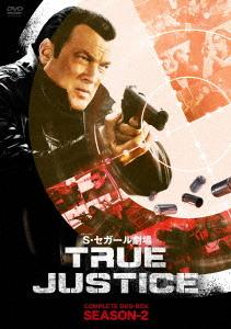スティーヴン・セガール劇場 TRUE JUSTICE コンプリート BOX SEASON 2[DVD] / TVドラマ