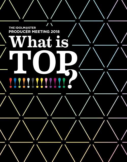 新色追加 メール便利用不可 THE IDOLM@STER PRODUCER MEETING 2018 What is TOP BOX ? 完全生産限定 ALLSTARS 765PRO 人気ブレゼント Blu-ray PERFECT EVENT