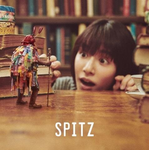 見っけ [SHM-CD+Blu-ray] [初回限定盤][CD] / スピッツ