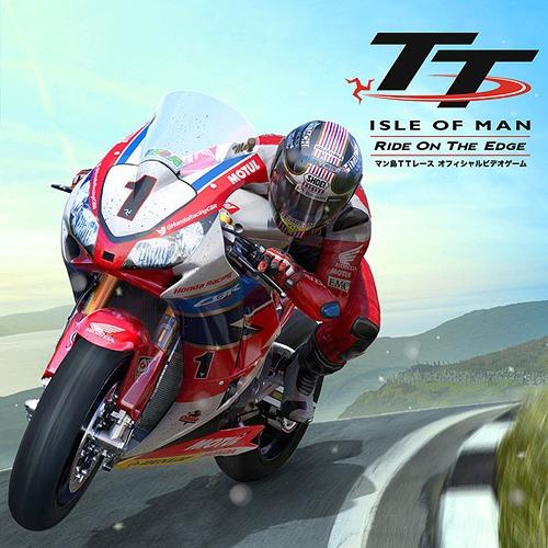 TT Isle of Man(マン島TTレース):Ride on the Edge [デラックス パッケージ][PS4] / ゲーム