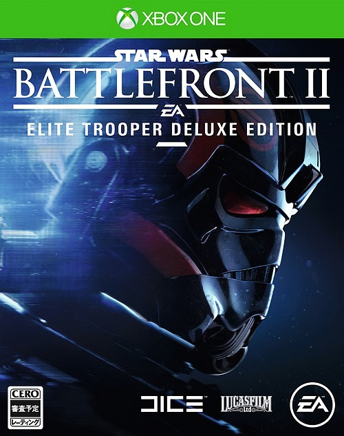 Star Wars バトルフロント II: Elite Trooper Deluxe Edition[Xbox One] / ゲーム