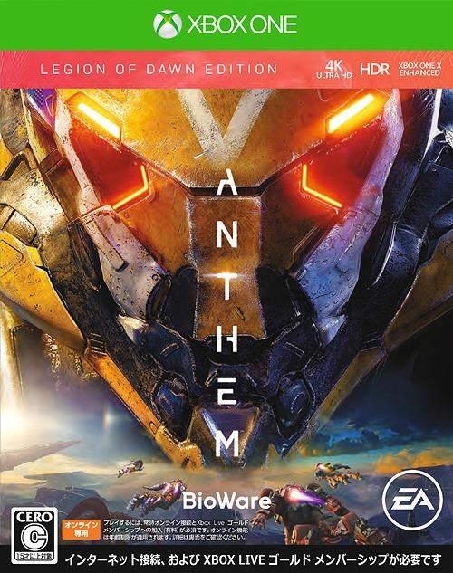 Anthem Legion of Dawn Edition[Xbox One] / ゲーム