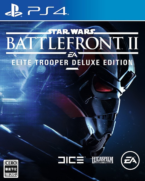 Star Wars バトルフロント II: Elite Trooper Deluxe Edition[PS4] / ゲーム