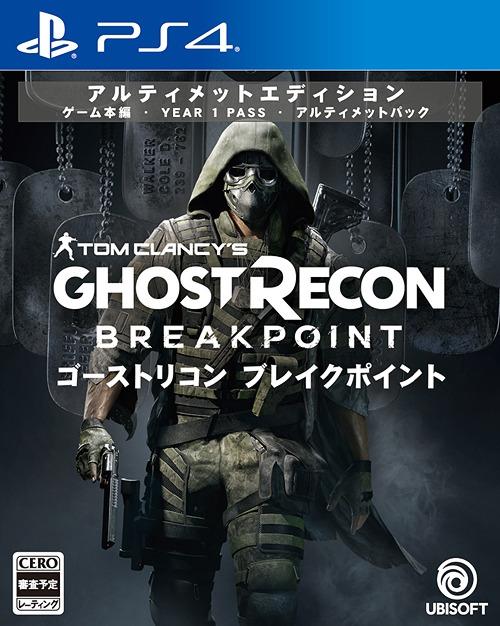 ゴーストリコン ブレイクポイント アルティメットエディション[PS4] / ゲーム