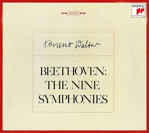 ベートーヴェン: 交響曲全集・ヴァイオリン協奏曲 [7SACD Hybrid+2CD] [完全生産限定盤][SACD] / ブルーノ・ワルター (指揮)