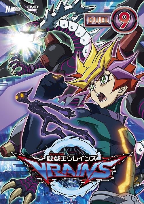 遊☆戯☆王VRAINS DUEL-9[DVD] / アニメ