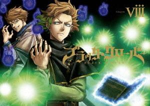 ブラッククローバー Chapter VIII[DVD] / アニメ