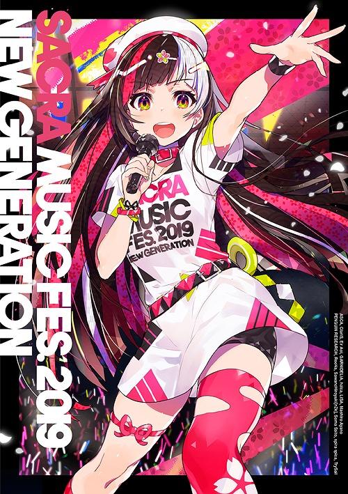 SACRA MUSIC FES.2019 -NEW GENERATION- [2Blu-ray+CD/初回生産限定版][Blu-ray] / オムニバス