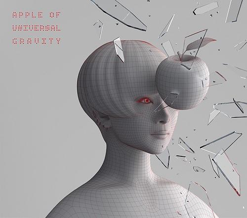 ニュートンの林檎 〜初めてのベスト盤〜 [初回生産限定盤][CD] / 椎名林檎