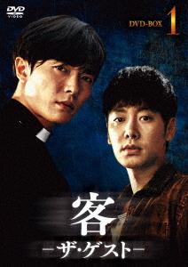 客 -ザ・ゲストー DVD-BOX 1[DVD] / TVドラマ