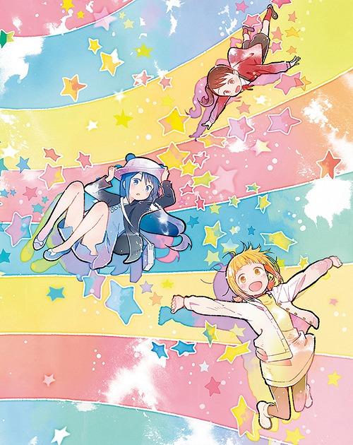 TVアニメ「三ツ星カラーズ」 Blu-ray BOX[Blu-ray] / アニメ