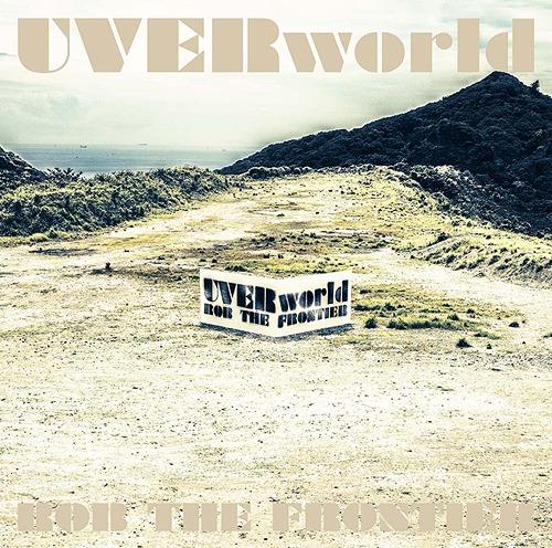 ROB THE FRONTIER [初回限定盤][CD] / UVERworld