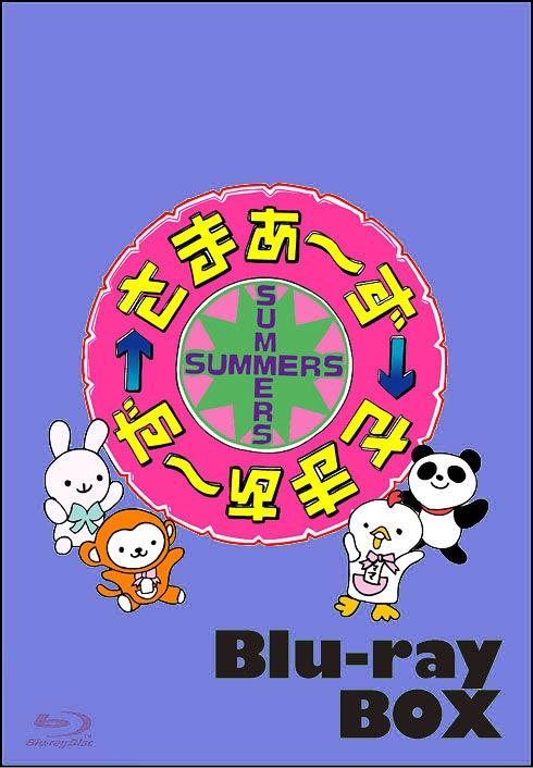 さまぁ~ず×さまぁ~ず Blu-ray BOX (vol.40/41+特典DISC) [完全限定生産版][Blu-ray] / バラエティ (さまぁ~ず)