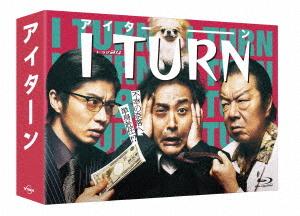 Iターン Blu-ray BOX[Blu-ray] / TVドラマ