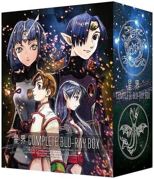星界 Complete Blu-ray BOX [特装限定版][Blu-ray] / アニメ / ※ゆうメール利用不可