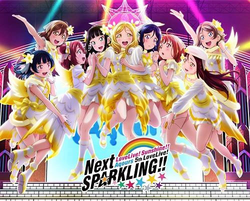 価格 メール便利用不可 ラブライブ サンシャイン Aqours 5th LoveLive ~Next ~ SPARKLING BOX Memorial 特価キャンペーン 完全生産限定 Blu-ray