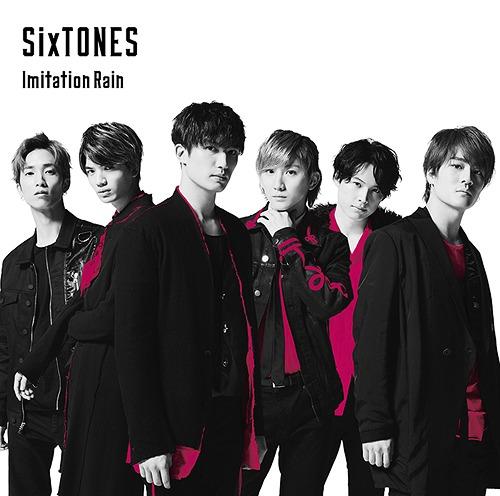 Imitation Rain / D.D. [通常盤][CD] / SixTONES vs Snow Man