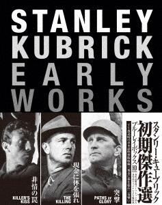 スタンリー・キューブリック 初期傑作選 Blu-ray BOX (収録: 『非情の罠』『現金に体を張れ』『突撃』)[Blu-ray] / 洋画