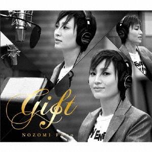 【送料無料選択可】 「GIFT」-NOZOMI FUTO- [CD+Blu-ray][CD] / 望海風斗
