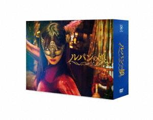 ルパンの娘 DVD-BOX[DVD] / TVドラマ