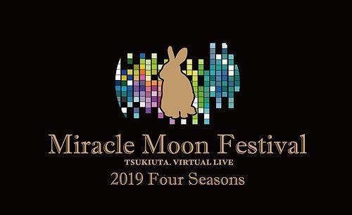 ツキウタ。Miracle Moon Festival -TSUKIUTA. VIRTUAL LIVE 2019 Four Seasons-[Blu-ray] / オムニバス / ※ゆうメール利用不可