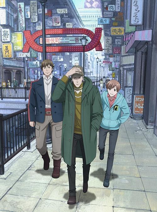 歌舞伎町シャーロック BOX 第1巻[Blu-ray] / アニメ