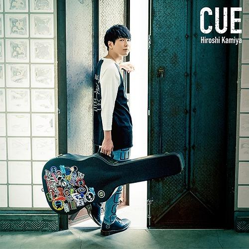 CUE [通常盤][CD] / 神谷浩史