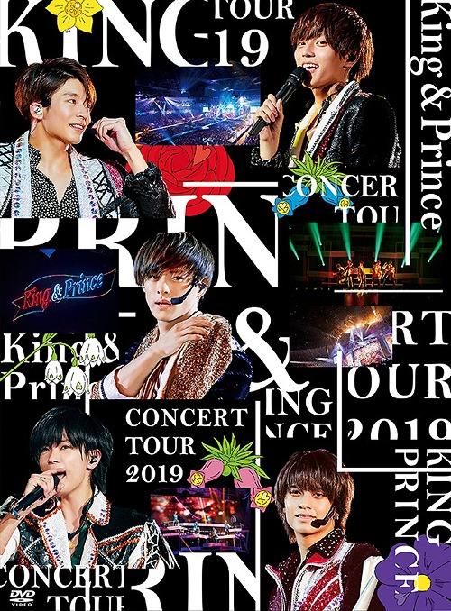 King & Prince CONCERT TOUR 2019 [初回限定版][DVD]
