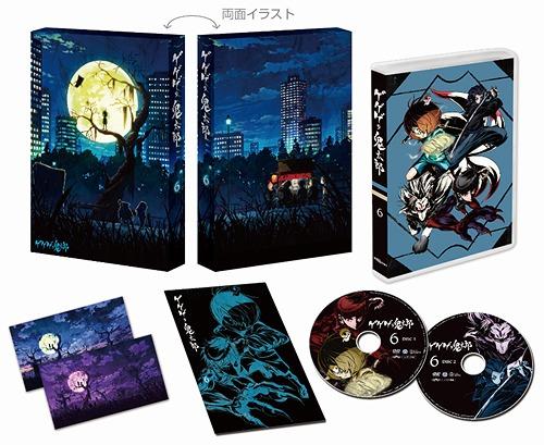 ゲゲゲの鬼太郎 (第6作) DVD BOX 6[DVD] / アニメ