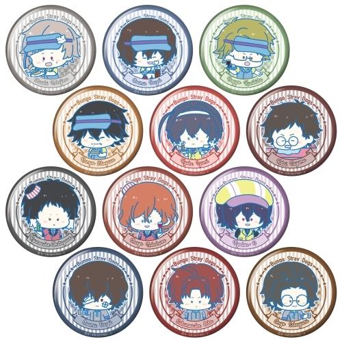 【NEO GATE】文豪ストレイドッグス リルポップ トレーディング缶バッジ (12種 コンプリートセット)[グッズ]