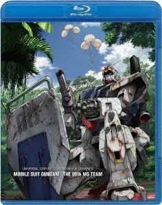 U.C.ガンダムBlu-rayライブラリーズ 機動戦士ガンダム 第08MS小隊[Blu-ray] / アニメ